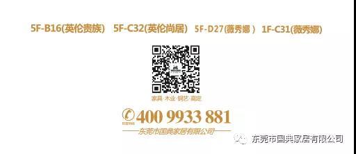微信图片_20200114143717.jpg