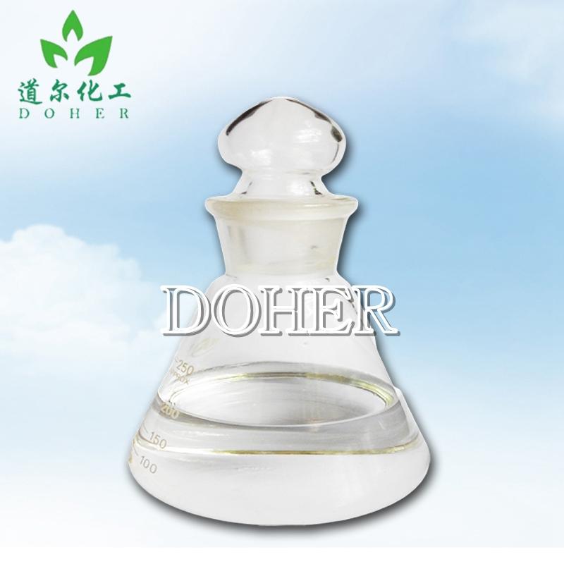 阻燃剂Doher-605(无卤阻燃剂)
