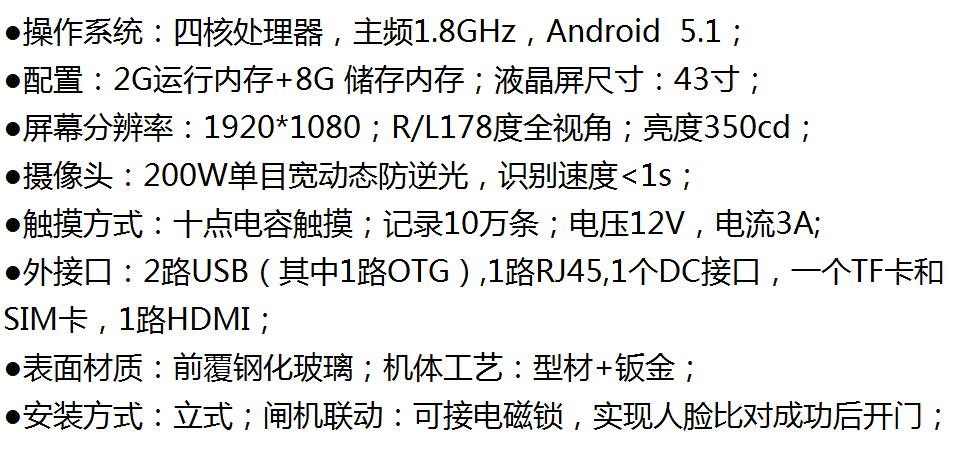 QQ截图20200214145807.jpg