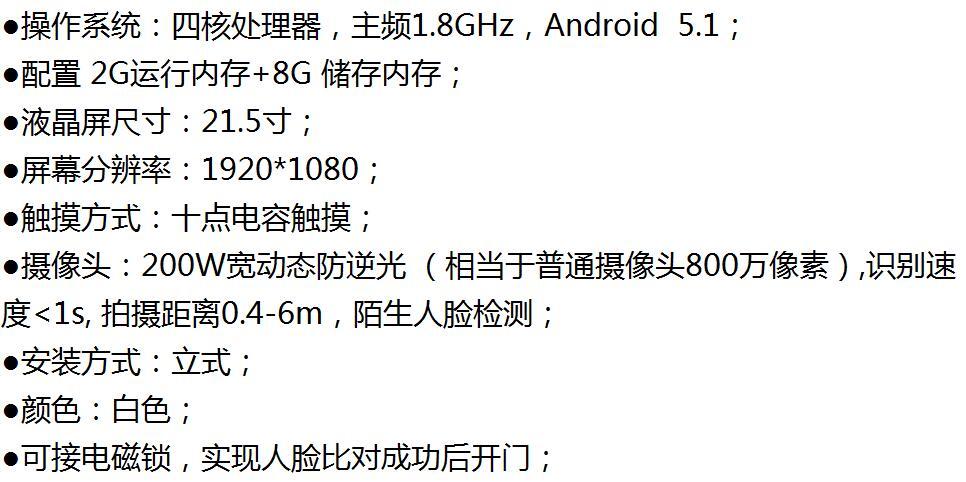 QQ截图20200214145830.jpg