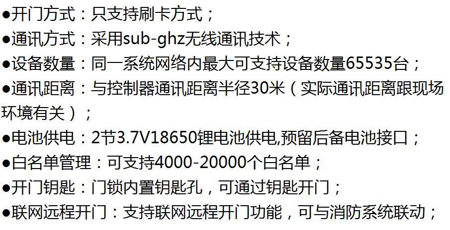 QQ截图20200214150301.jpg