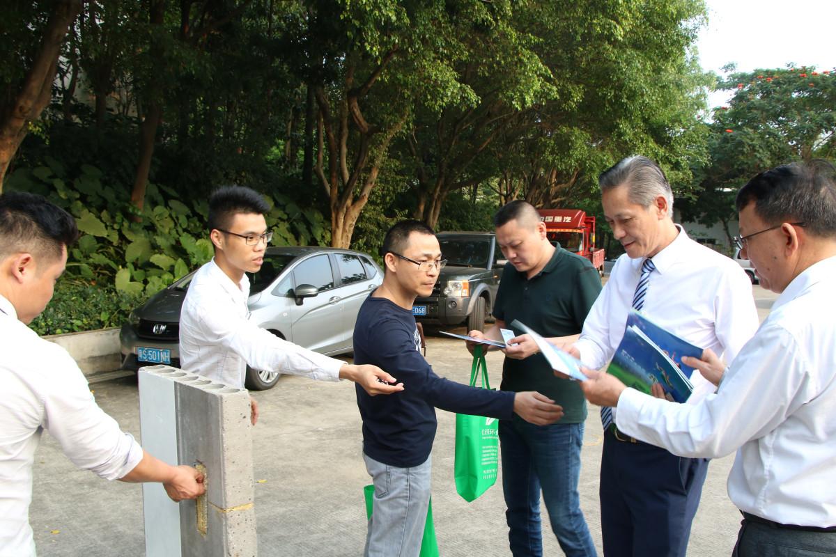 第一期绿色建筑技术产品交流会