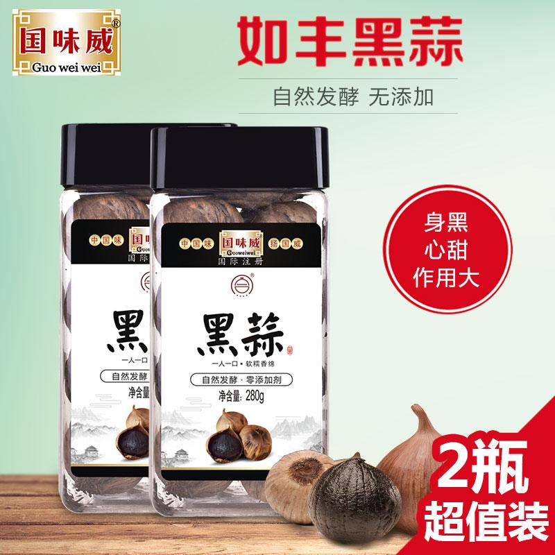 [如丰]独头黑蒜280gX2罐装软糯酸甜黑蒜米脆皮黑蒜黑金发酵黑头包邮