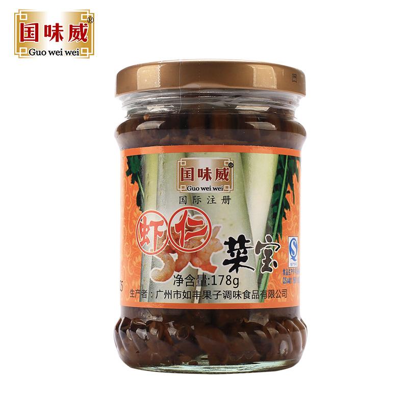 [国味威]虾仁菜脯178g 调味食品 增城特产 如丰食品 众口能调