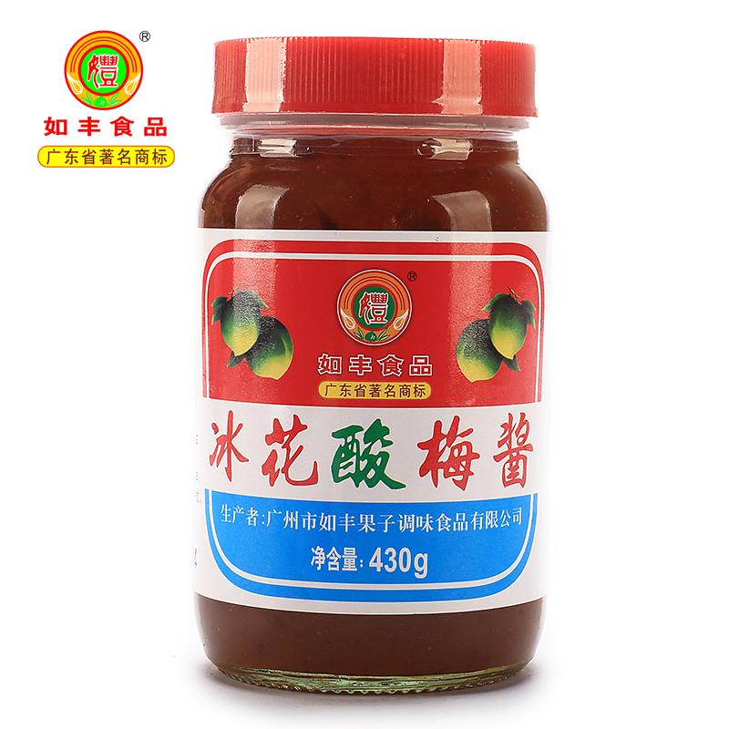 [如丰]冰花酸梅酱430g*4开胃下饭烤鸭烘焙梅子果酱果味4玻璃瓶装包邮