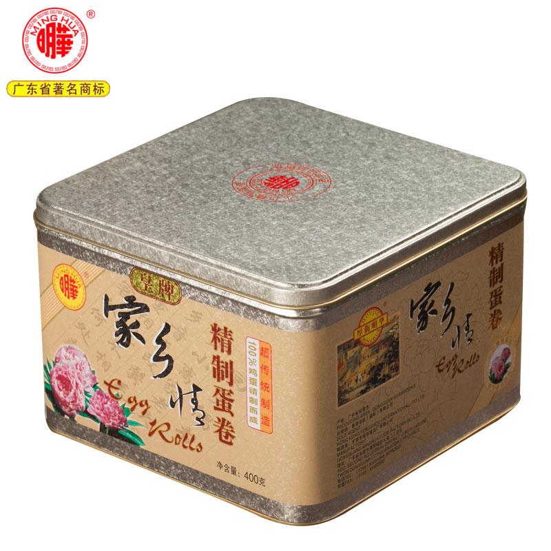 [明华]精制蛋卷400g 手工鸡蛋卷 风味休闲小吃零食 蛋卷 下午茶点心