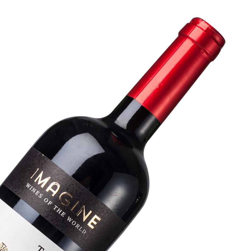 [爱汀堡 Edenbourg]西班牙皇家公牛 VT干红葡萄酒 750ml 西班牙进口红酒 国礼系列