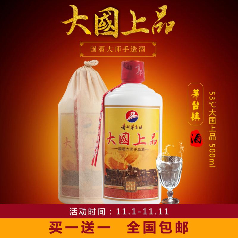 贵州茅台 大国上品 郭坤亮大师手造酒 柔雅酱香白酒 500ML/瓶 5年窖藏 53度高品质白酒