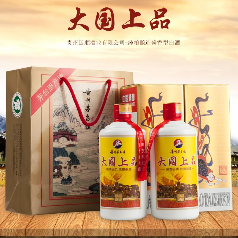 贵州茅台 大国上品 佳酿酱香型白酒 500mL/瓶 15年窖藏 53度高品质白酒