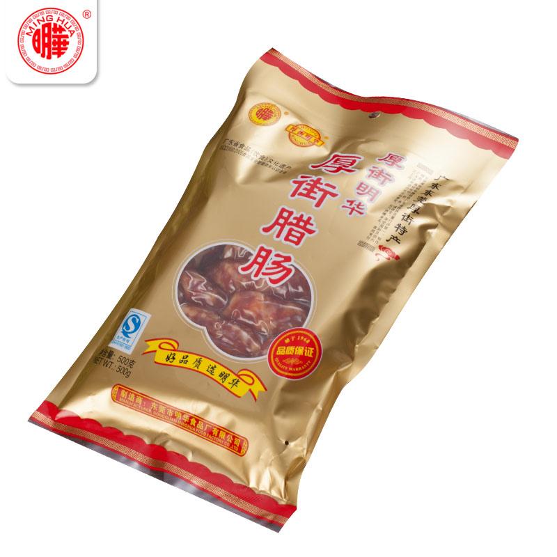 [明华]厚街腊肠500g 正宗广式腊味 年货腊味 煲仔饭腊肠
