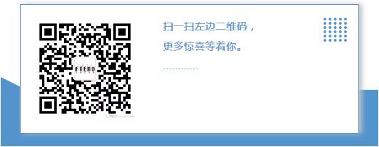微信图片_202003181120363.png