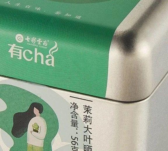 马口铁罐包装这样做,让消费者爱不释手