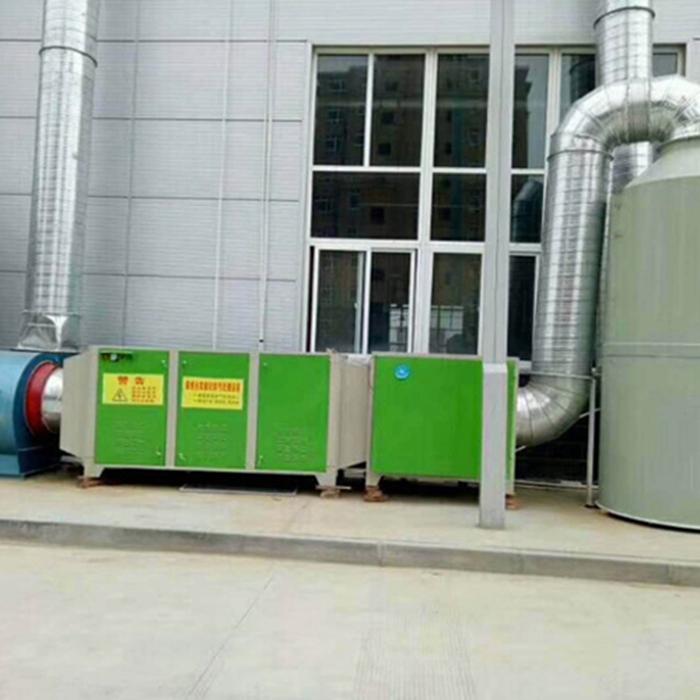 废气处理设备2.jpg