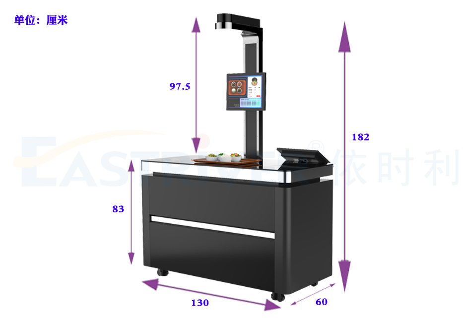 AI视觉识别餐台CT系列●产品尺寸.jpg