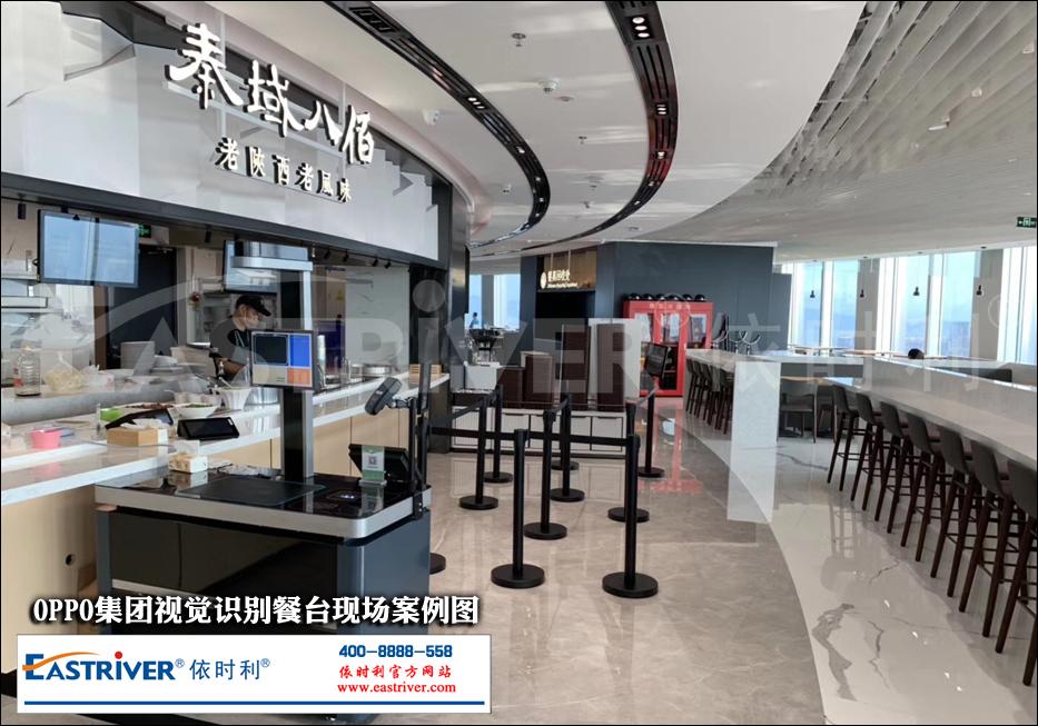 12-AI视觉识别餐台CT系列●客户案例1.jpg