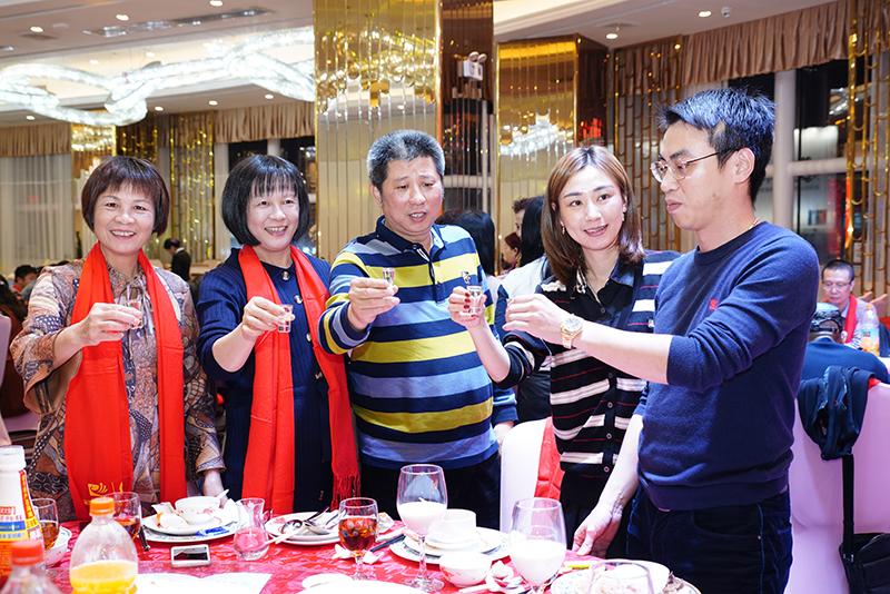 2019年终盛典暨2020迎新春晚宴