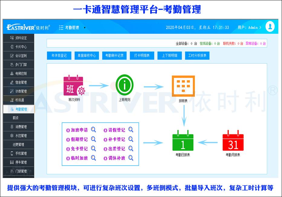 9-●产品软件3.jpg
