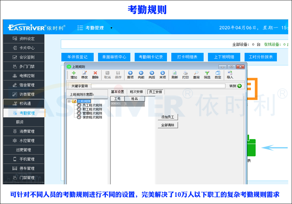 9-●产品软件4.jpg