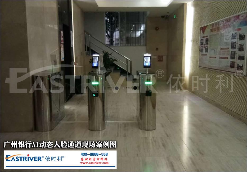 12-AI动态人脸考勤机M21系列●客户案例1.jpg