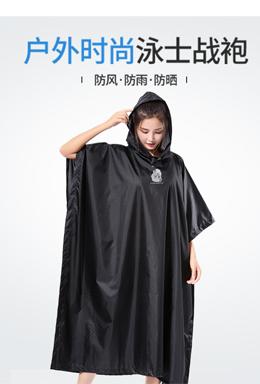 泳士戰袍8401