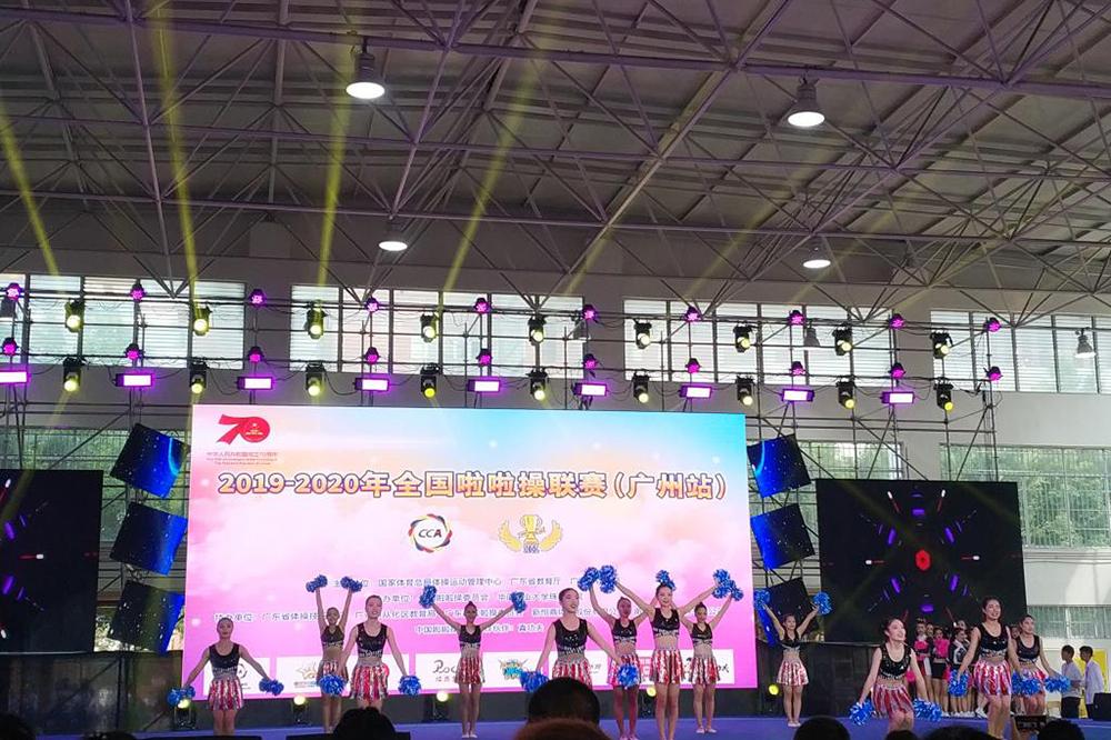 喜讯:学校健美操队参加全国啦啦操联赛(广州站)喜获佳绩