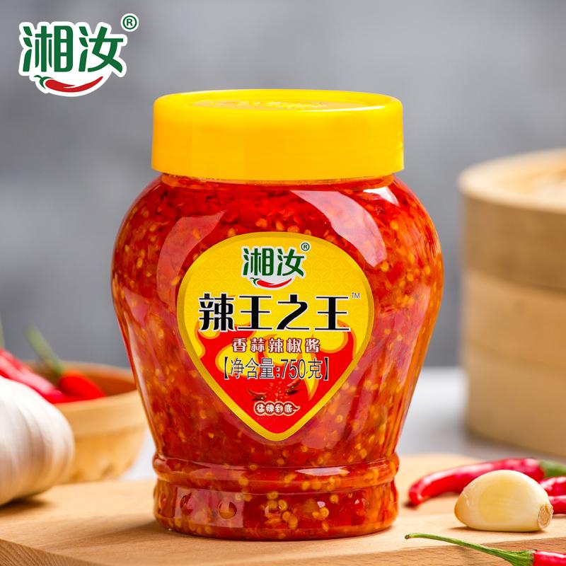 湘汝辣王之王750g蒜蓉剁辣椒醬湖南特產農家自制超辣下飯菜拌面醬