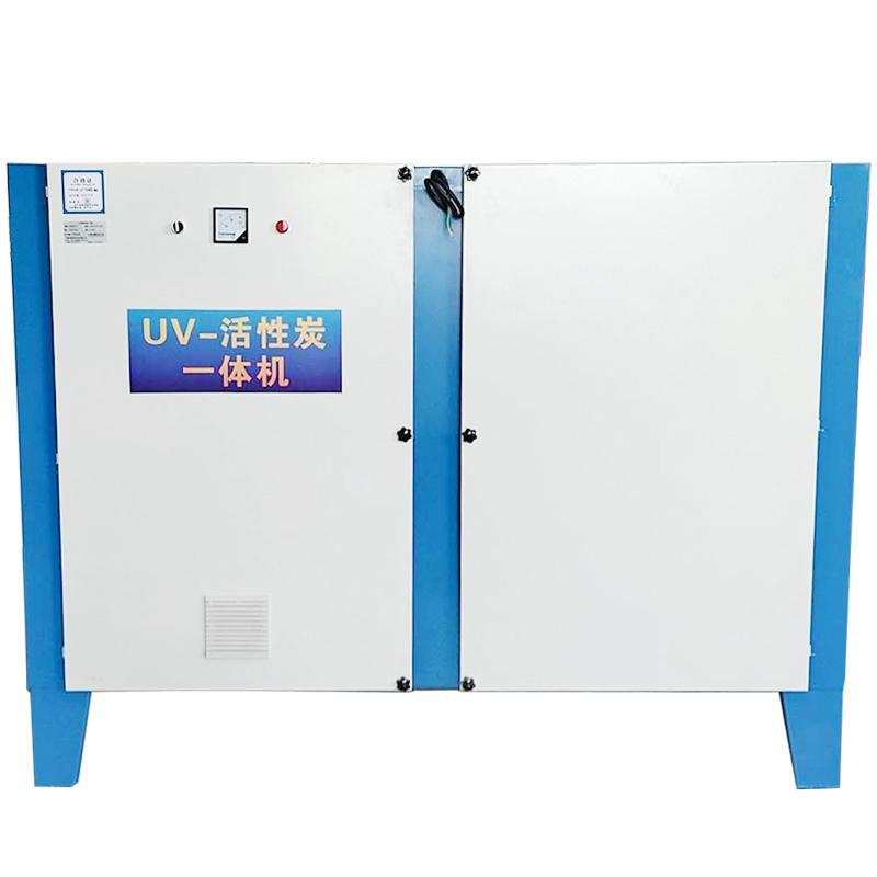 UV光解活性炭一体机设备