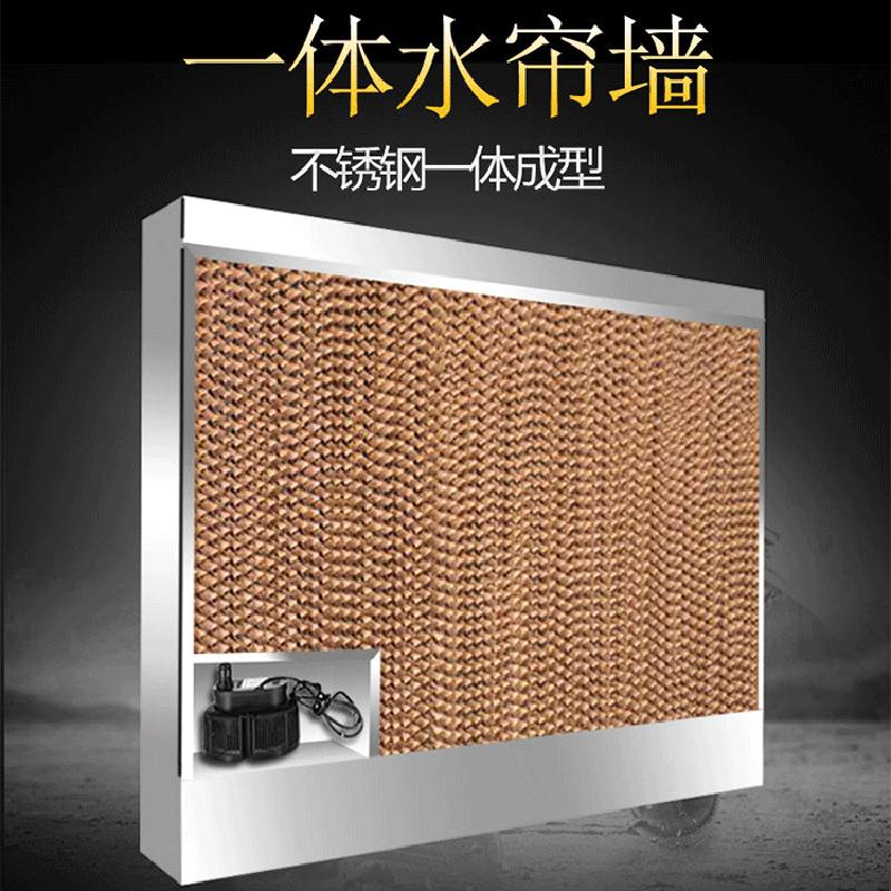 水帘|水帘墙|降温水帘|水帘降温