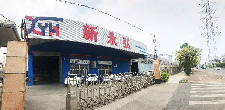 东莞市新永弘厨柜有限公司