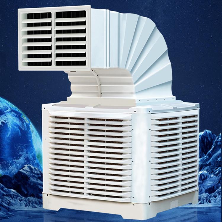工业水空调