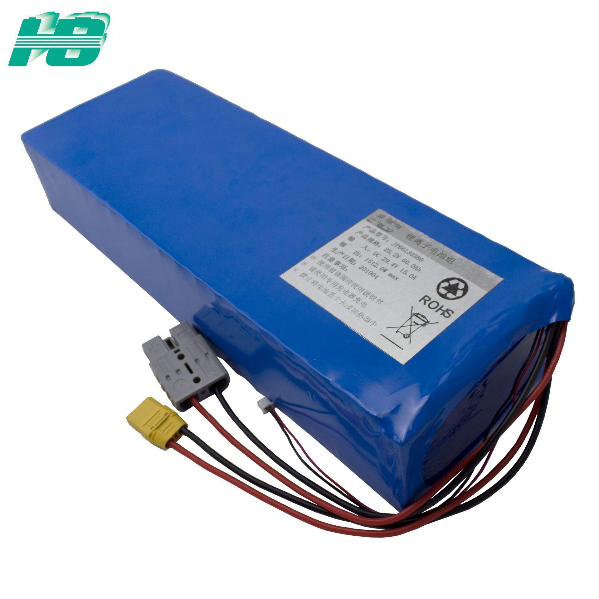 浩博25.2V60Ah锂电池低温三元锂离子充电电池AGV物流车锂电池定制