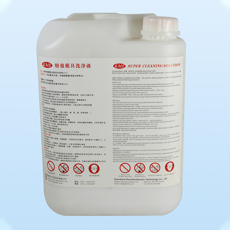 Special effect mold cleaning liquid KME-102C