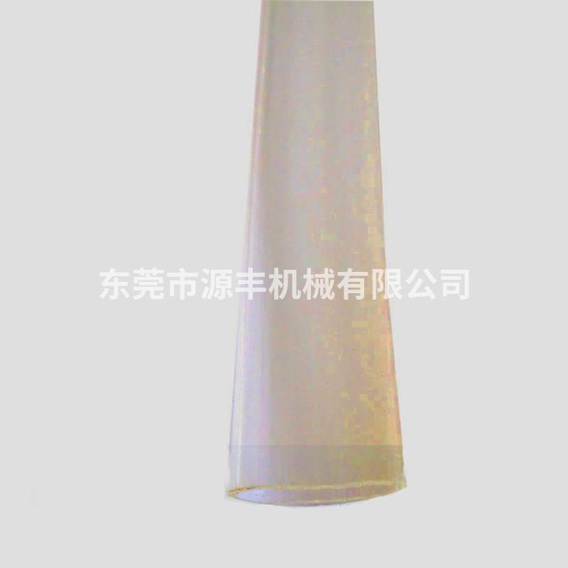 通條式氣脹軸專用扁氣囊