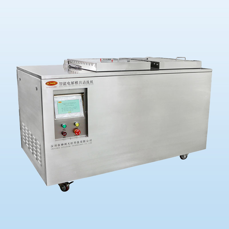 Intelligent electrolytic mold cleaning machine KME-ZN30L
