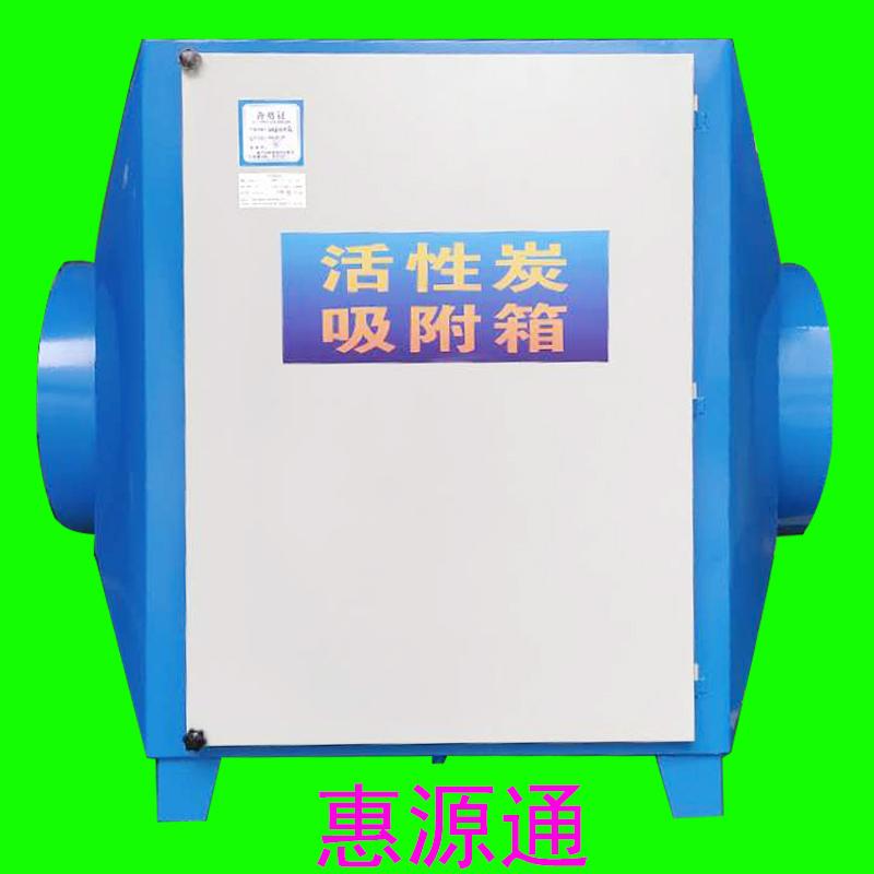 惠州活性炭吸附箱多少钱