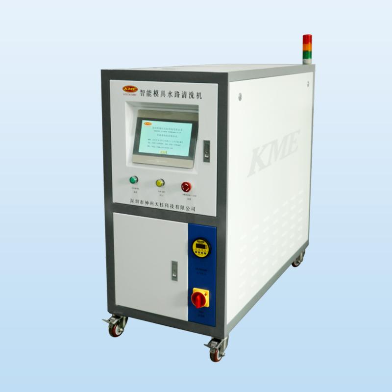 KME模具水路清洗机-SL02(双槽型)