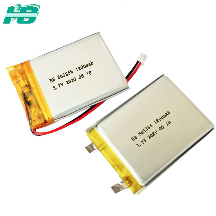 浩博503855聚合物锂电池1200mAh大容量可定制3.7V锂离子电池厂家