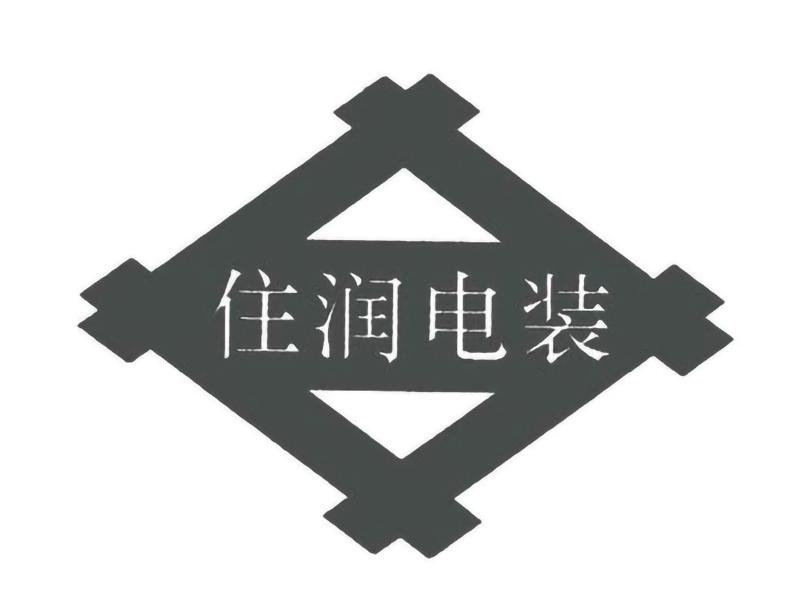 Sumijun