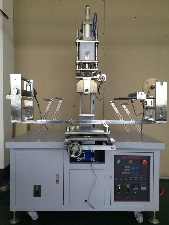 热转印机器设备