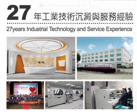 智茂27年专业制造曲线pcba分板机.png