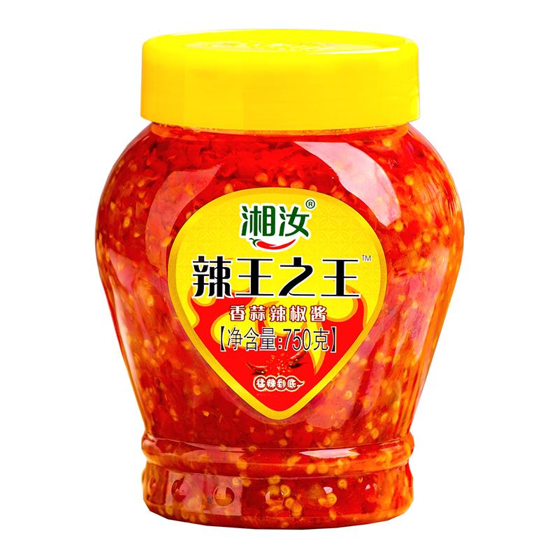 湘汝750克辣王之王蒜蓉辣椒醬