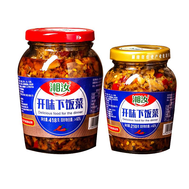 湘汝农家自制外婆菜湖南特产香辣下饭菜210G和418G
