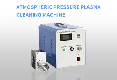 Atmospheric pressure plasma cleaning machine
