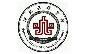 河北传媒大学