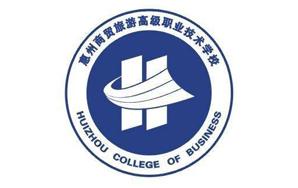 惠州高级学校