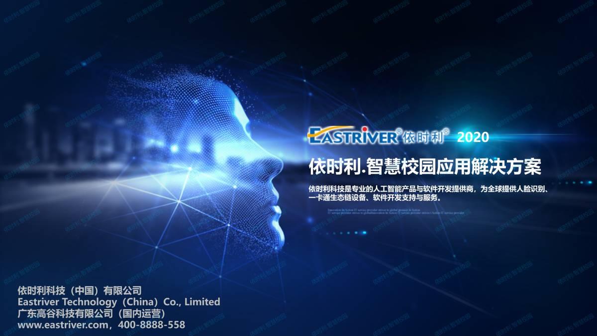 亚洲城.ca88ca88应用解决方案2020-11-07_01.jpg