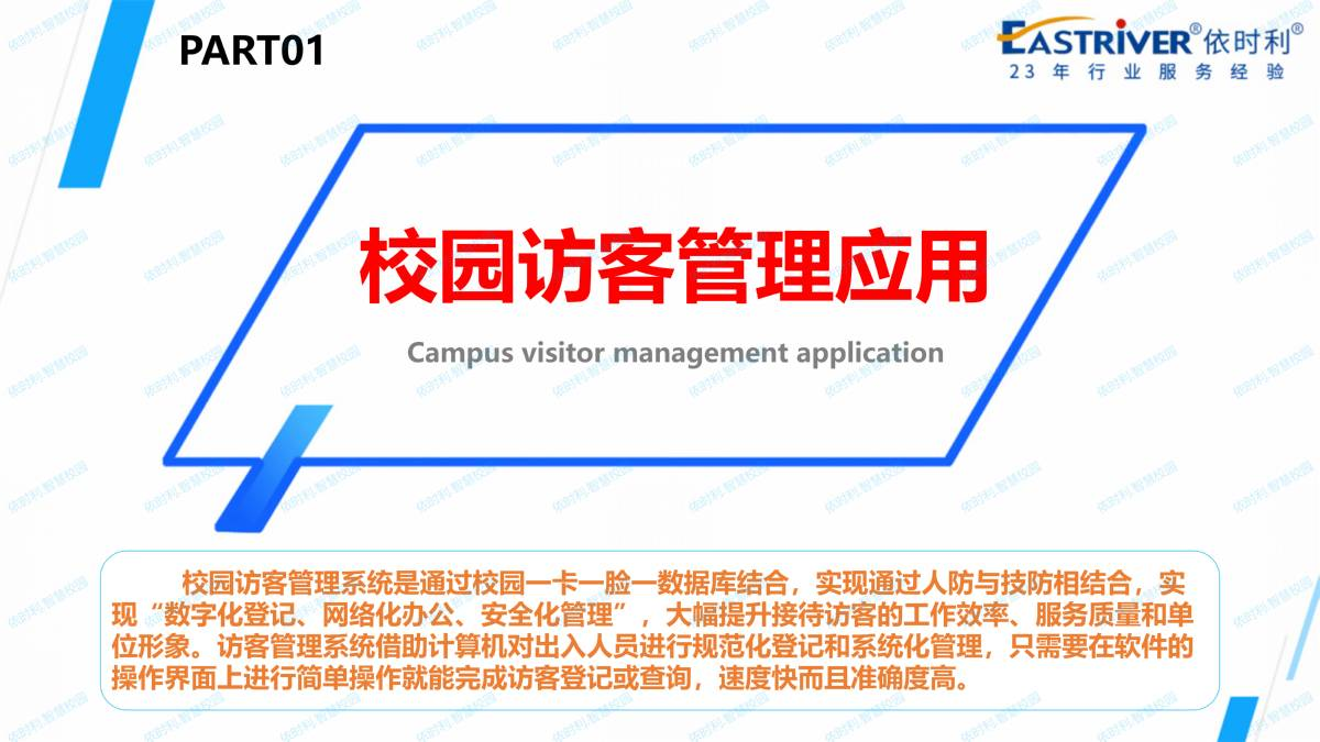 亚洲城.ca88ca88应用解决方案2020-11-07_15.jpg