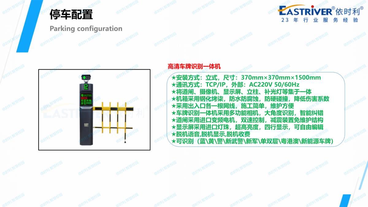 亚洲城.ca88ca88应用解决方案2020-11-07_26.jpg