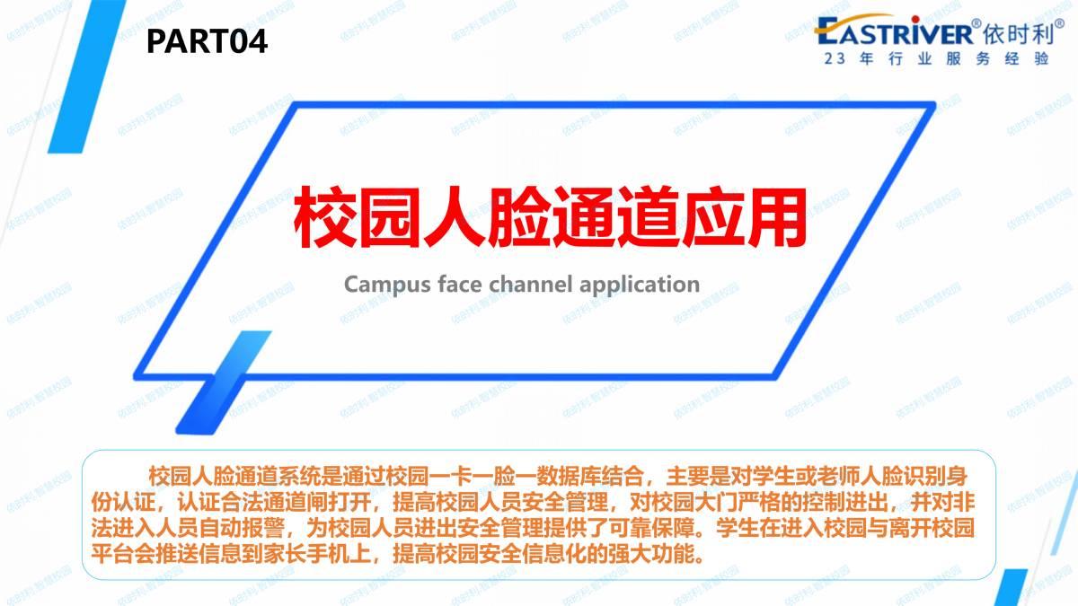 亚洲城.ca88ca88应用解决方案2020-11-07_27.jpg