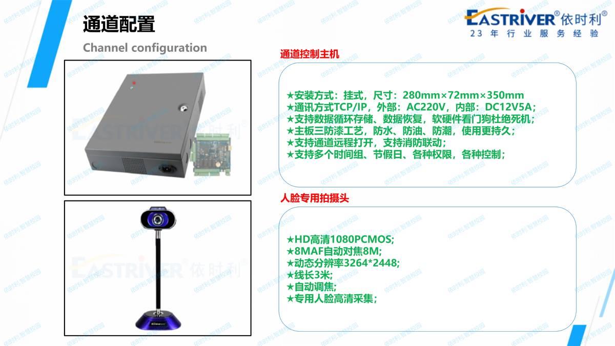 亚洲城.ca88ca88应用解决方案2020-11-07_31.jpg
